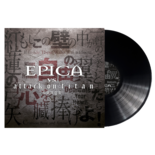 EPICA - Epica vs Attack on Titan Songs BLACK VINYL Import