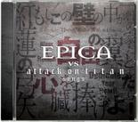 EPICA - EPICA vs Attack On Titan Songs (Jewelcase)